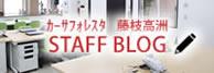 banner_blog_casa