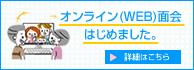 bn_online-visit_194
